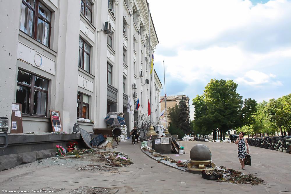Луганск 14, июнь 2014
