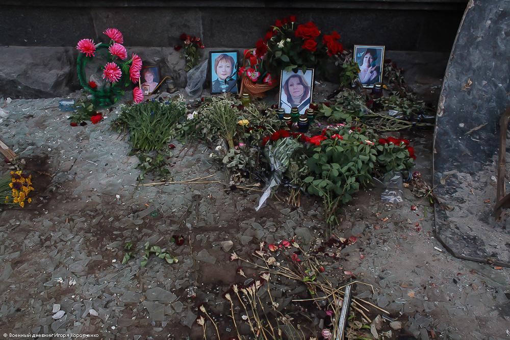 Луганск, июнь 2014