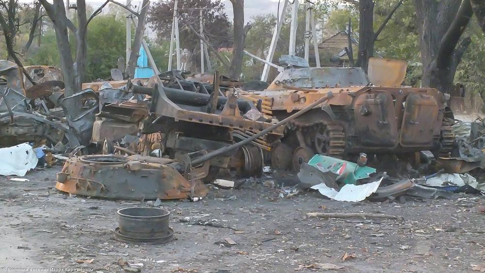 Луганск, разбитая колонна укр.танков сентябрь