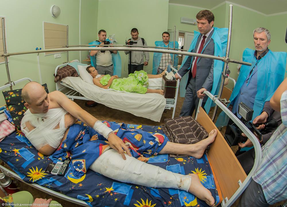 Луганск, раненые ополченцы в больнице, июнь 2014