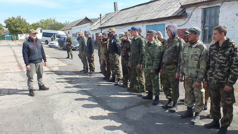 Новоазовск, база ополченцев сентябрь 2014