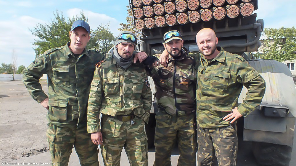 Новоазовск, ополценцы, сентябрь 2014