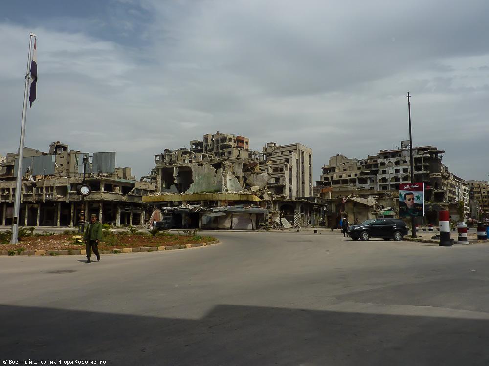 Хомс 2