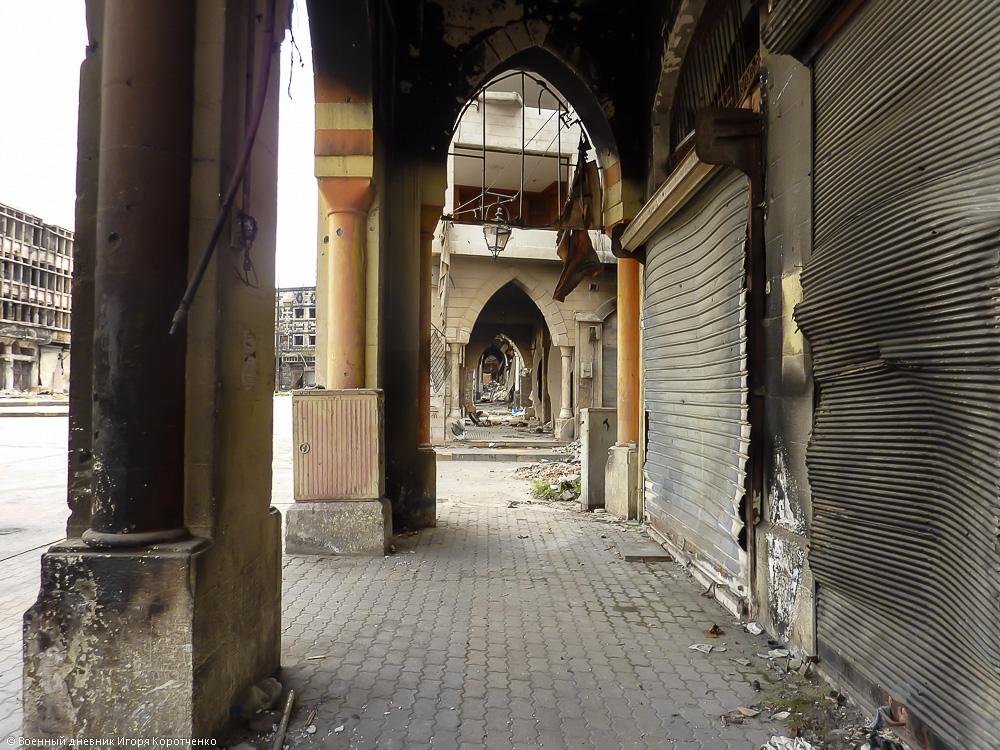 Хомс 5