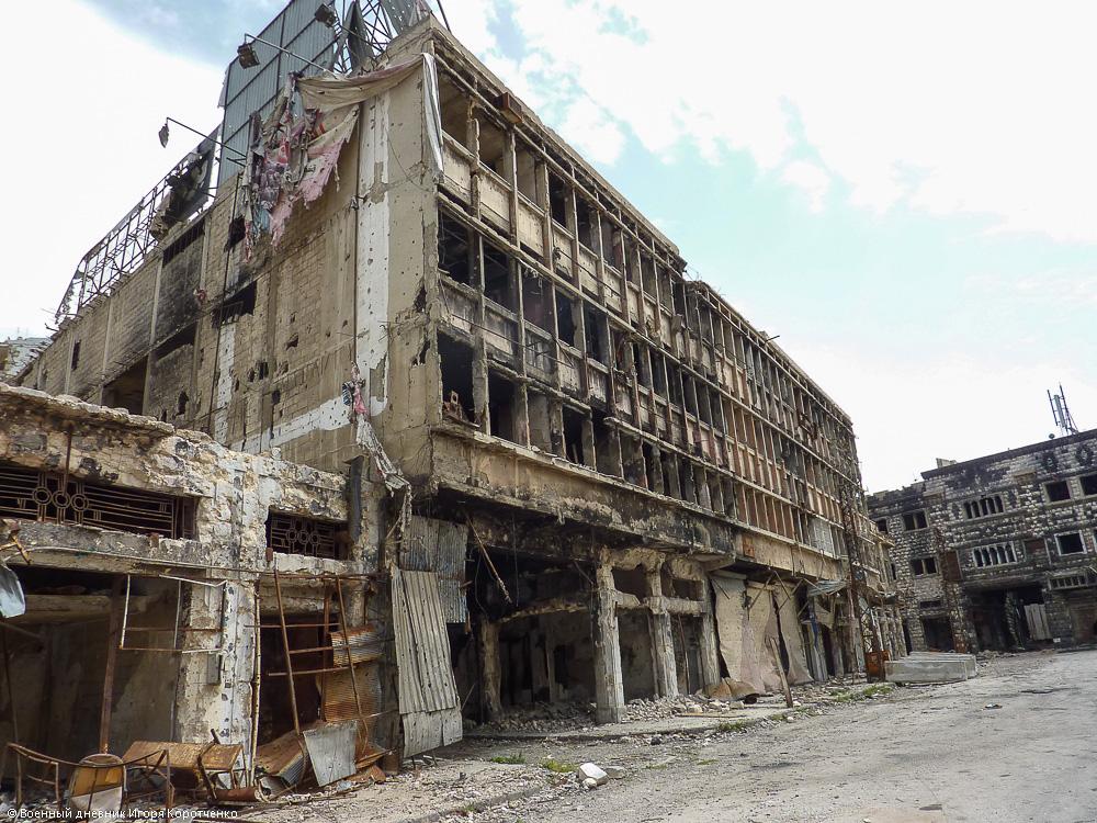 Хомс 12