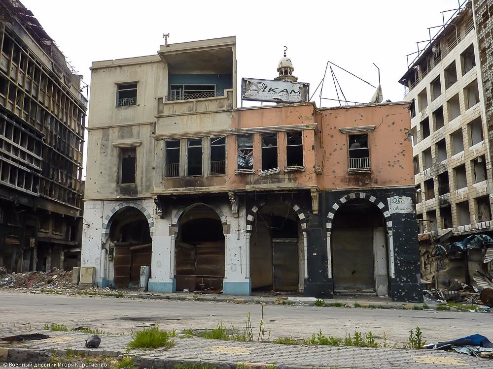 Хомс 14
