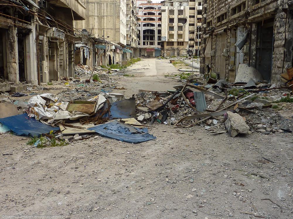 Хомс 21