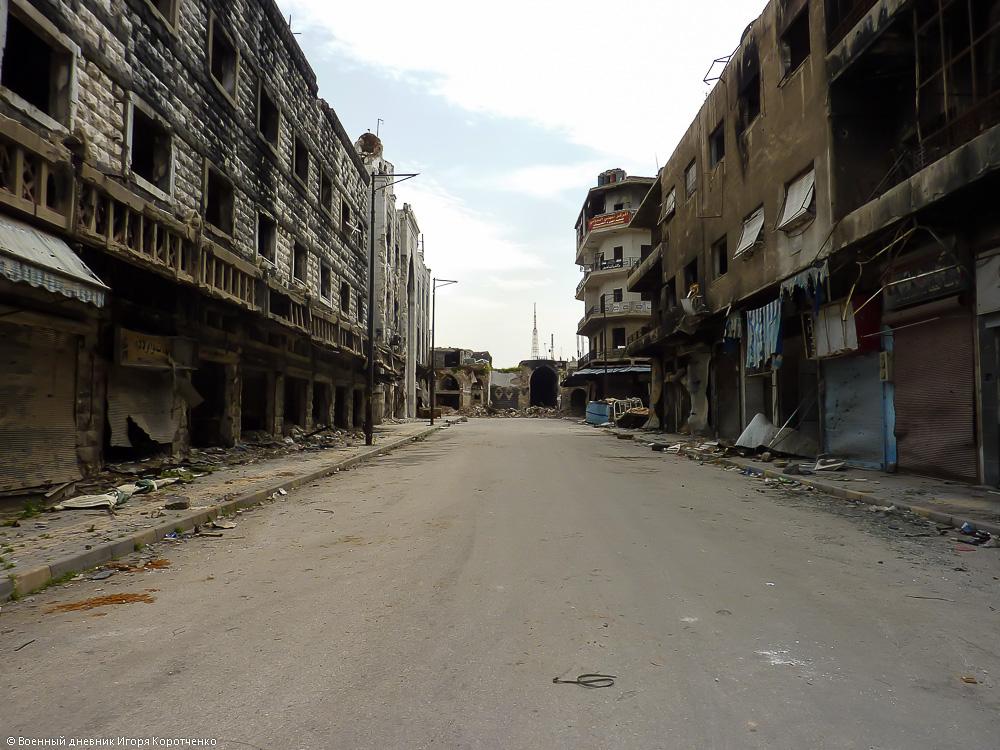 Хомс 23