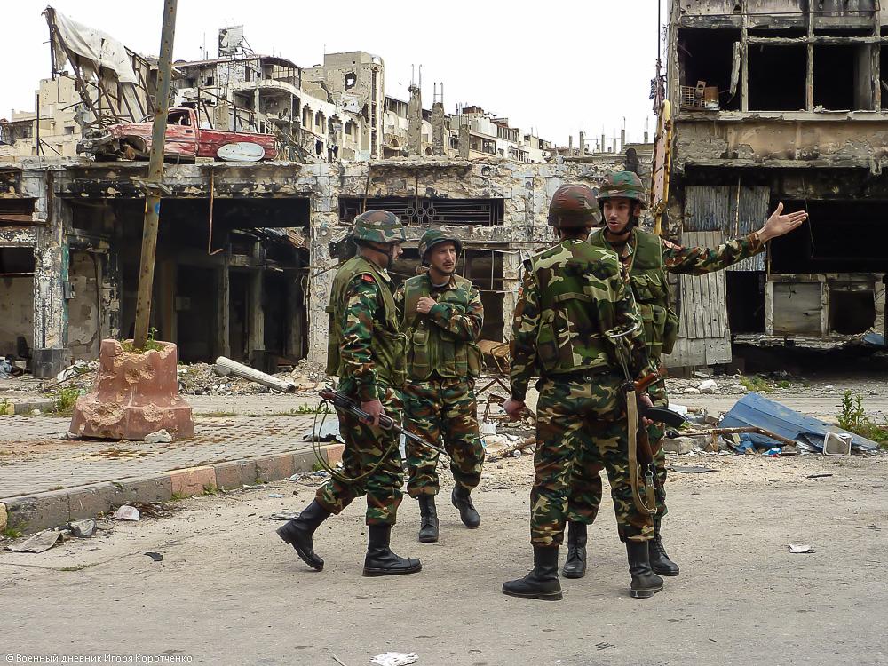 Хомс 25