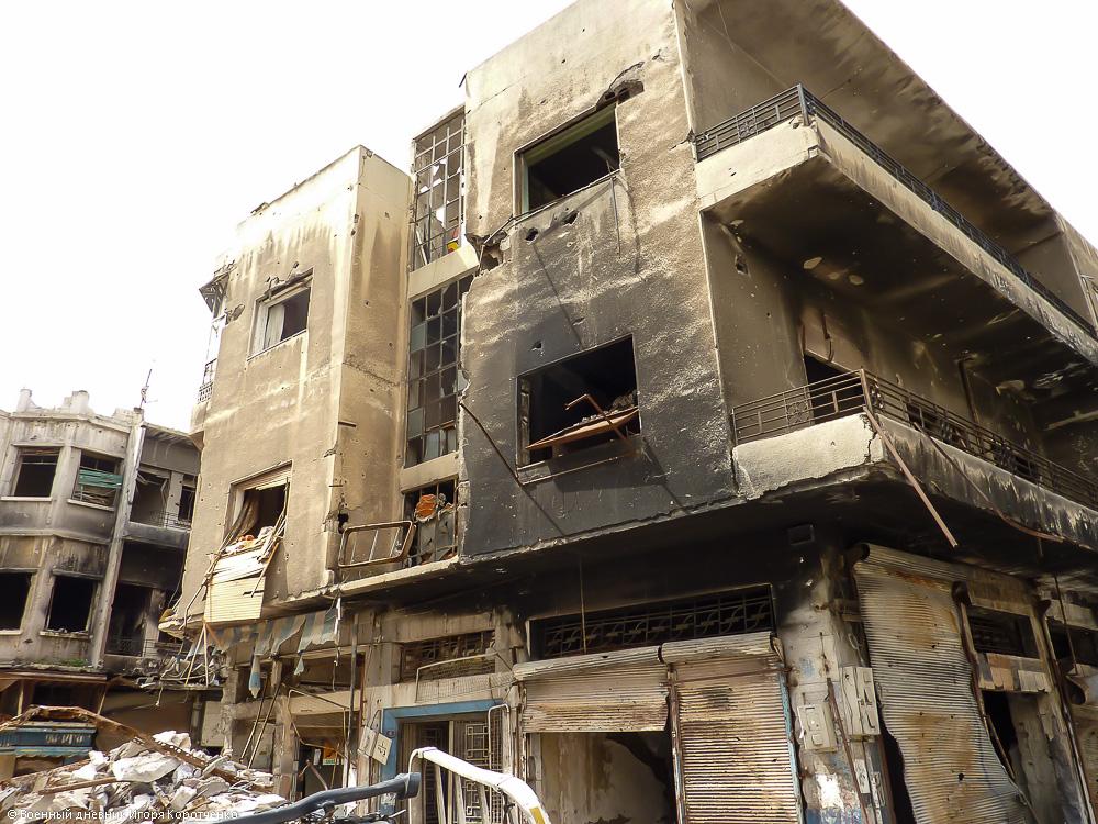 Хомс 29