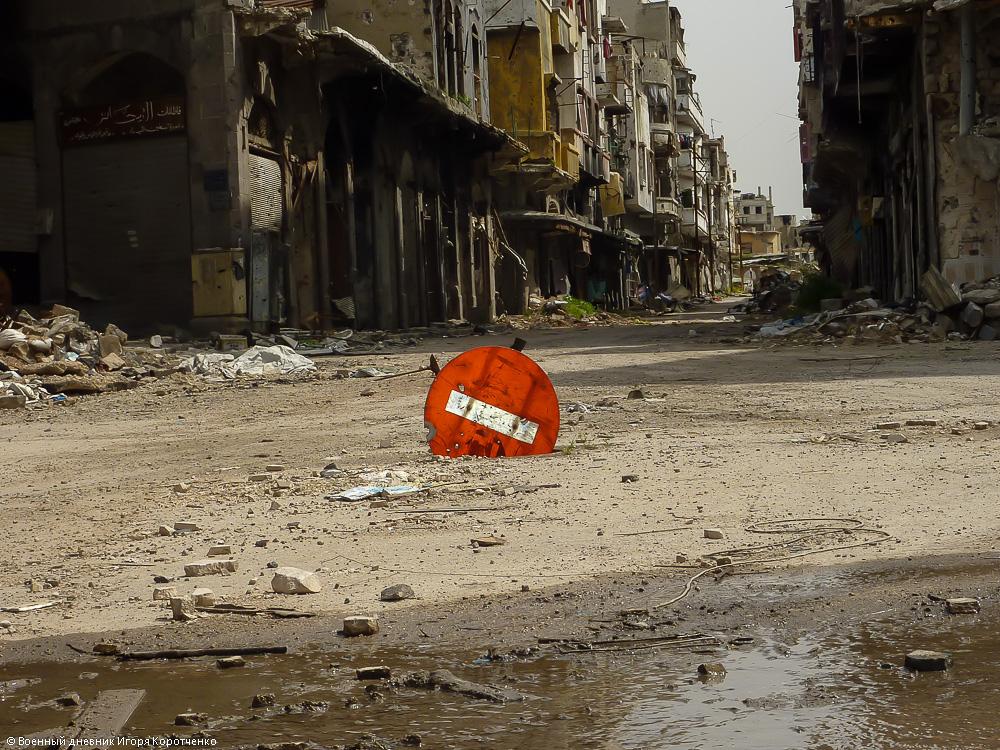 Хомс 38