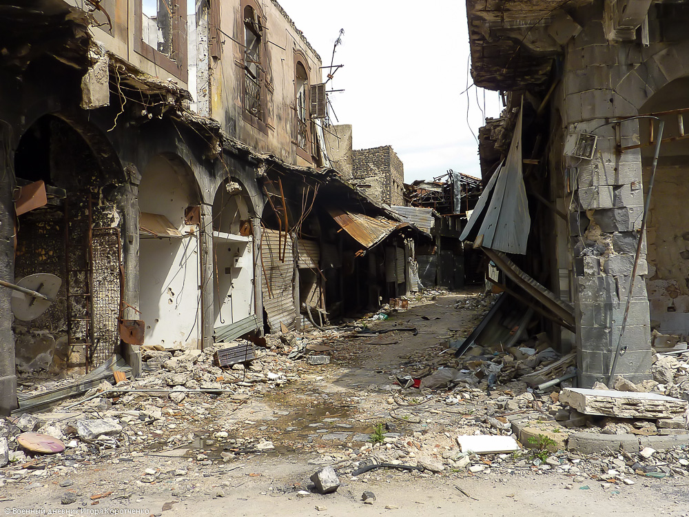 Хомс 39