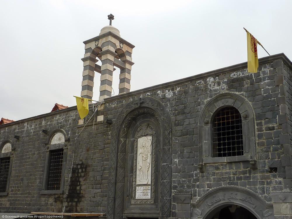 Церковь Пояса Богородицы (на арабском она называется Ум аль-Зуннар) в Хомсе 7