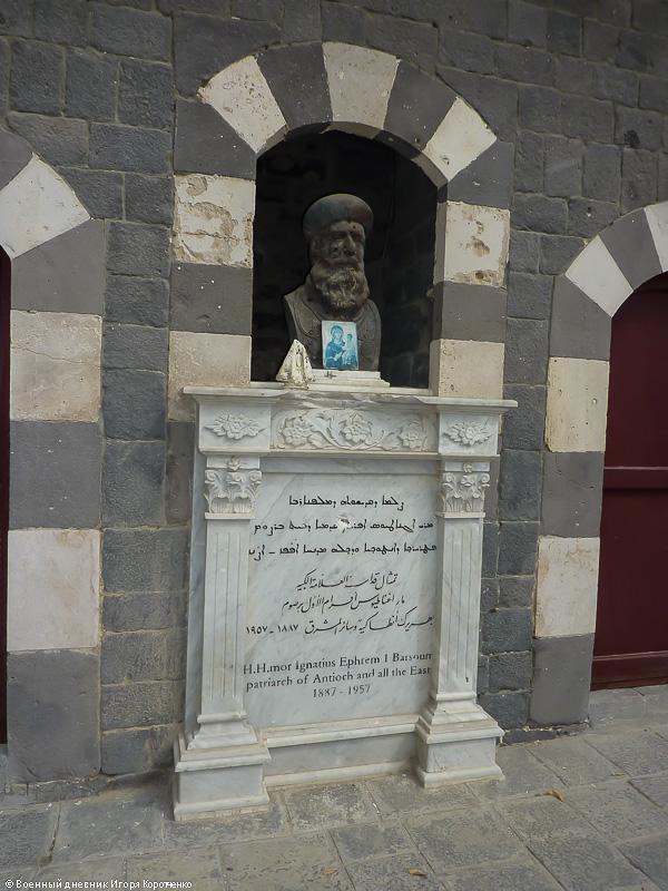 Церковь Пояса Богородицы (на арабском она называется Ум аль-Зуннар) в Хомсе 13