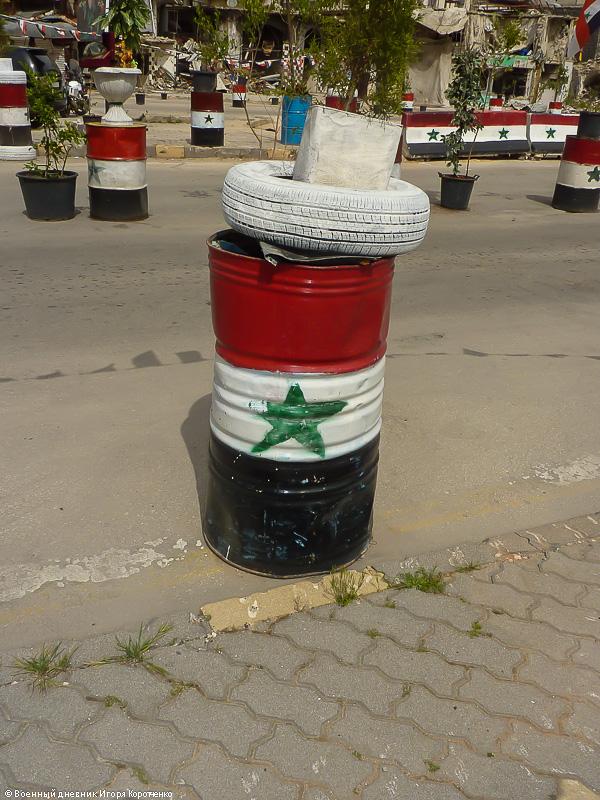 Хомс 49