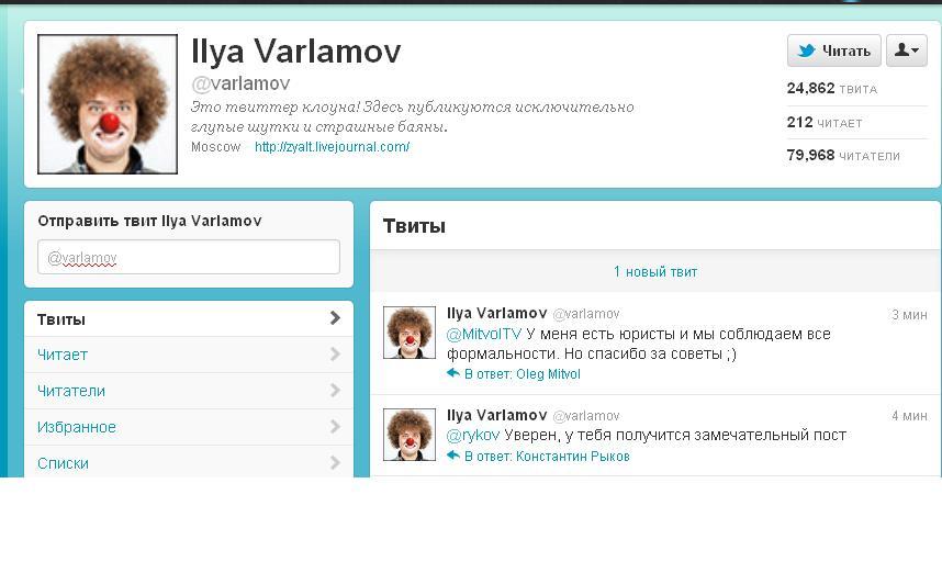 Про кандидата в мэры Омска Варламова и движение популярных блогеров в политику