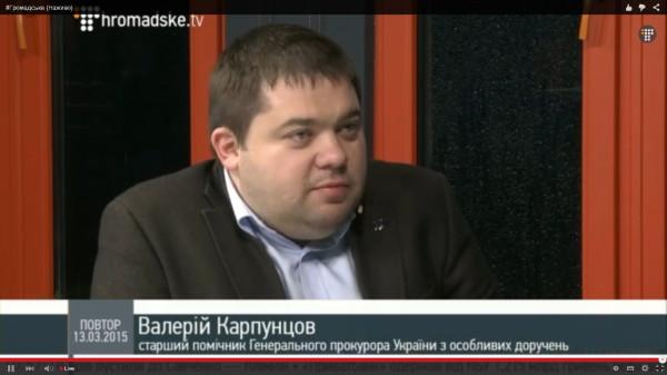 Карпунцов