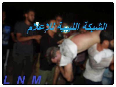 US Ambassador J. Christopher Stevens Libya