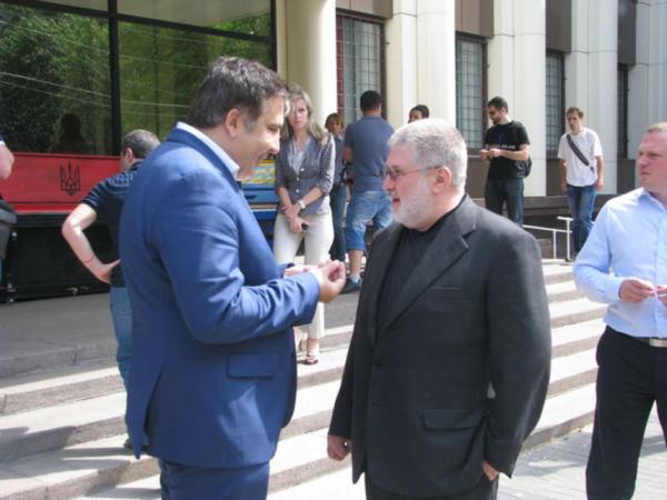 Беня Михо