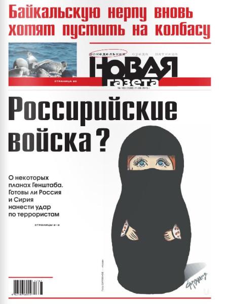 газеты киева по знакомству