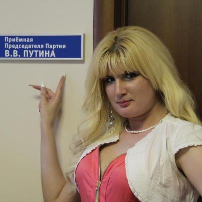 Кисо из приемной Путина и Медведева 554574_303104883112107_1934876617_n