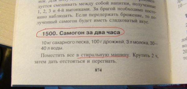 ili-k-m-i-600-1446807394