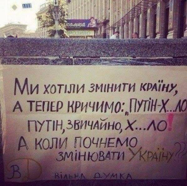 Нинішня влада будує поліцейську державу, - Тимошенко - Цензор.НЕТ 5098