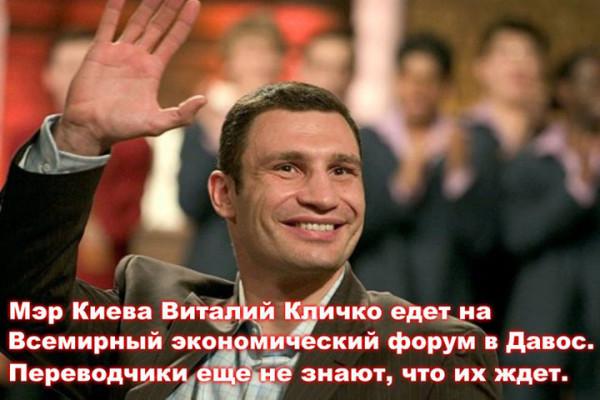 1453235955_klichko