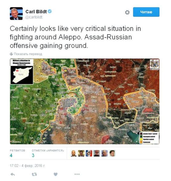 Карл Алеппо