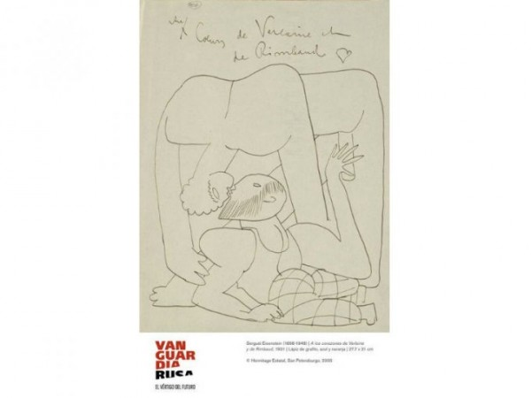 dibujos-eroticos-serguei-eisenstein
