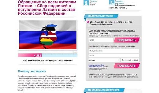 file47114555_peticija-rossia-latvia-44313433