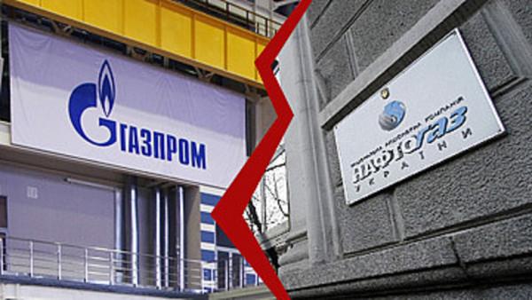 gazprom-naftogaz_27213