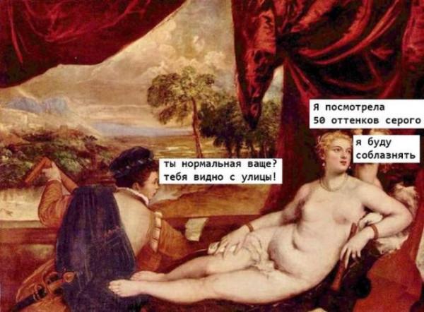 srednevekovie_26