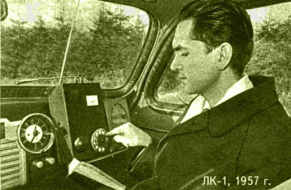 pervyj-mobilnik