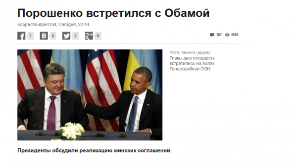 Обама Порох