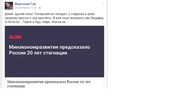 Начальнику налоговой одного из районов Одессы сожгли автомобиль - Цензор.НЕТ 6384