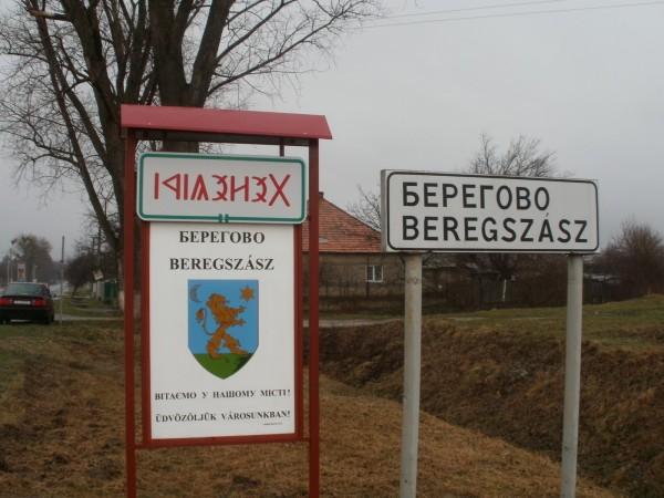 Beregszasz_city_limit_sign_rovas_script