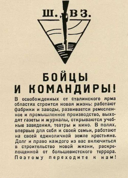 1374053571_listovka_11