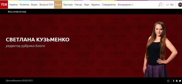 Кузьменко Св