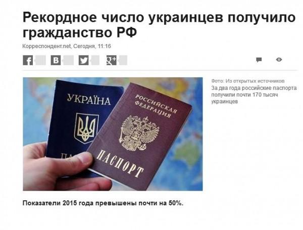 если женат на русской как получить русское гражданство