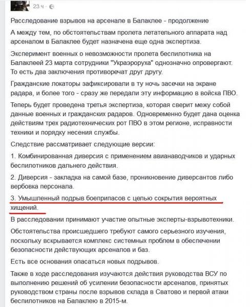 Бутусов 2