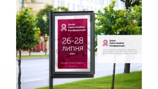dnipro-brandbook-jenyaillarion-9-638