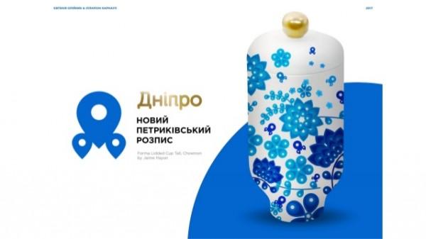 dnipro-brandbook-jenyaillarion-11-638
