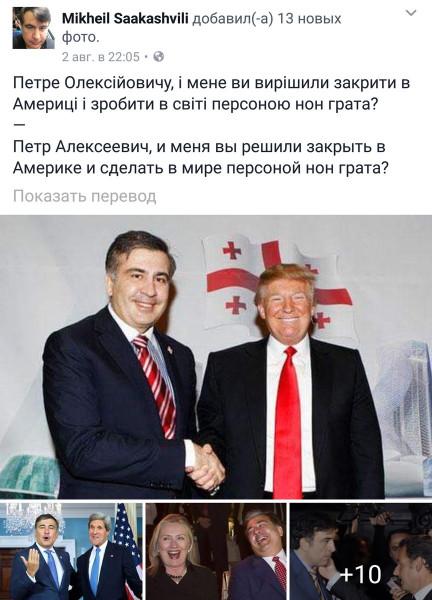 DGTA_deUAAASPdY