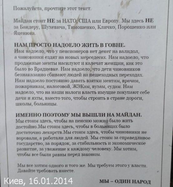DKl_kodX0AAo31s