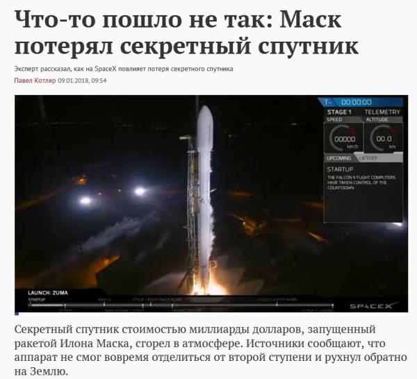Маск криворукие