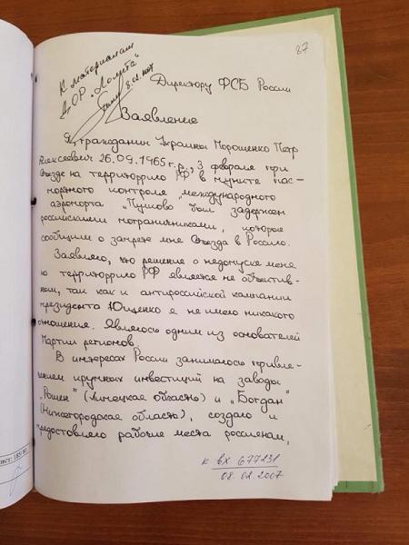porosya1401-1