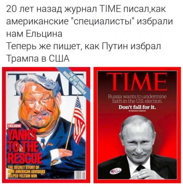 public-trump-eltsin-putin-696x713