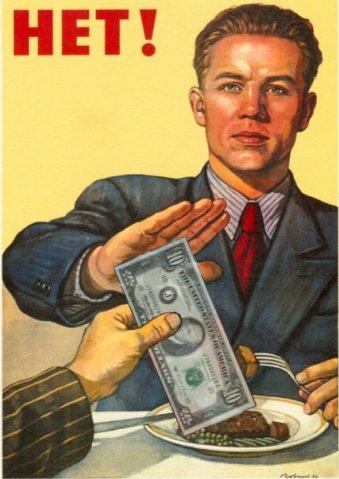 stop_dollar