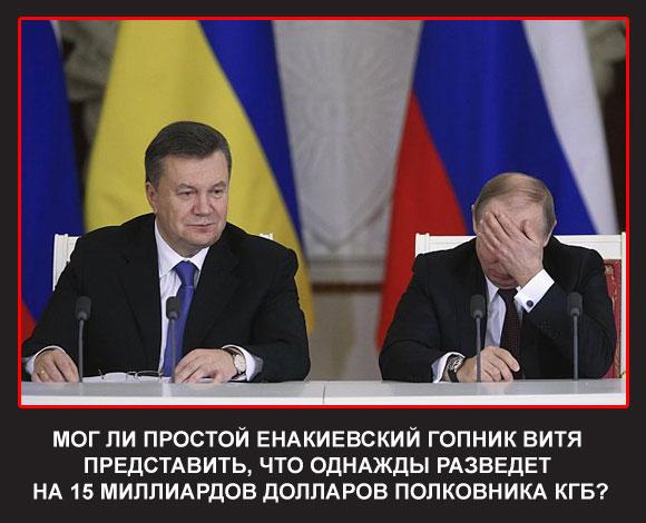 ВестиRu Трамп мы очень хорошо поладили с Путиным